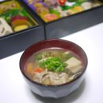 お雑煮 ~一年の始まりに食べるスープ~