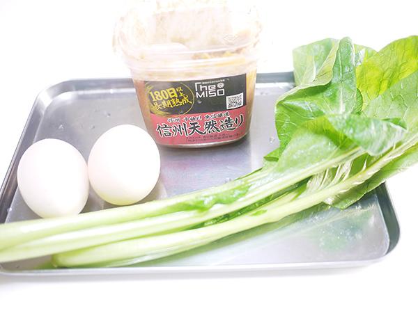冷凍卵の味噌汁