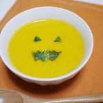 かぼちゃのポタージュ ~β-カロテンで免疫力UP~