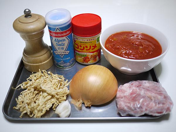 切り干し大根トマトベーコンスープ材料