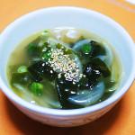 韓国風わかめスープ ~わかめで便秘解消&アンチエイジング~