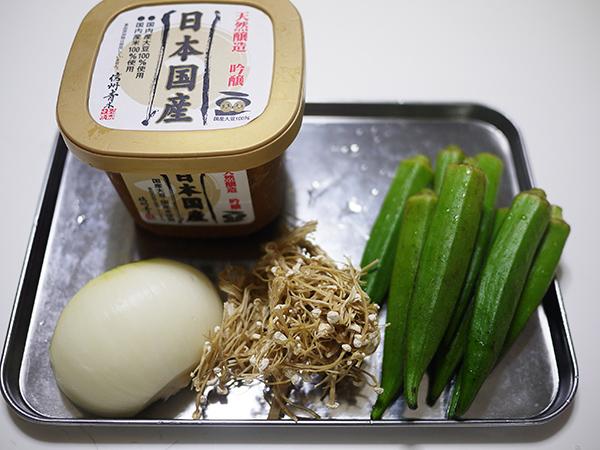 オクラと干しえのきの味噌汁材料