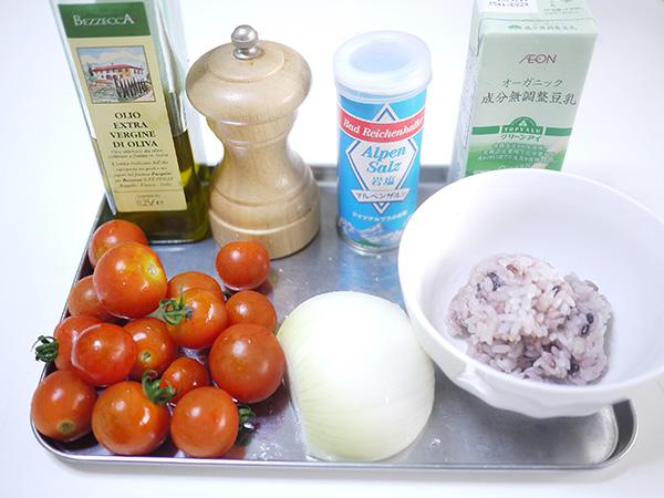 ミニトマトのポタージュ材料