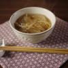 簡単に便秘を解消できる腸スッキリ美腸スープ
