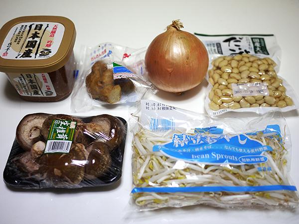 美腸スープ材料